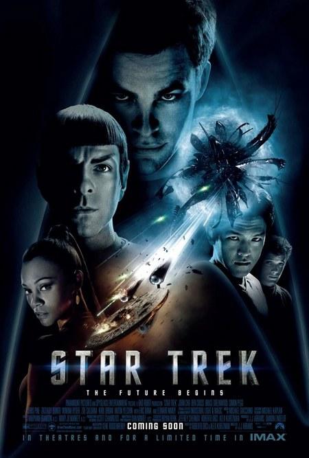 Movie Posters Star Trek Star Trek Movie Poster
