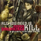 all_you_need_is_kill-cover