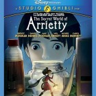arrity-bluray_cover
