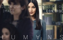 SCI-FI NERD: TV Tuesdays - Humans: What Does It Mean To Be Human?