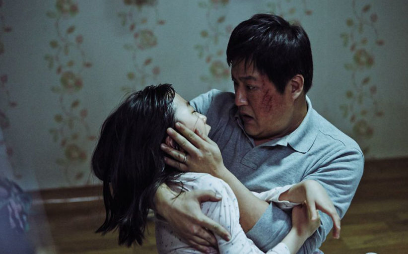 The Wailing Blu-Ray Review