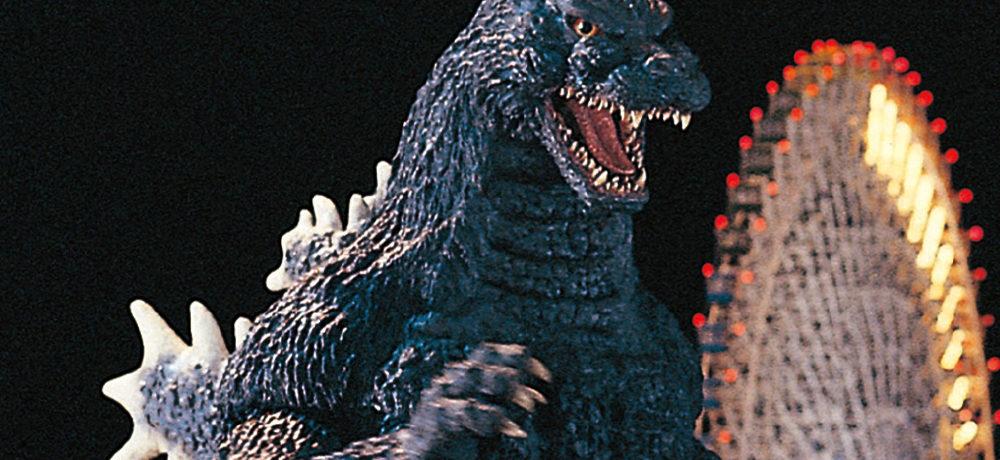 Godzilla gets his own website!