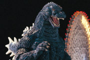 Godzilla gets his own website!