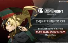 Saga of Tanya the Evil: the Movie - Review