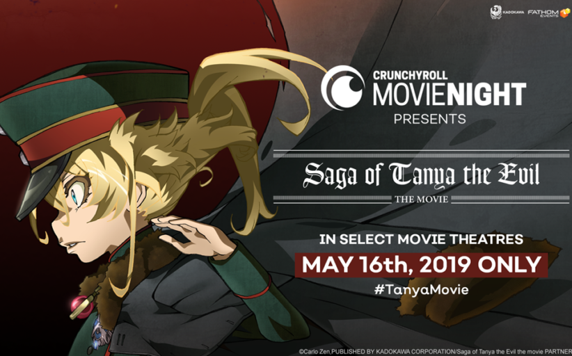Saga of Tanya the Evil: the Movie - Review