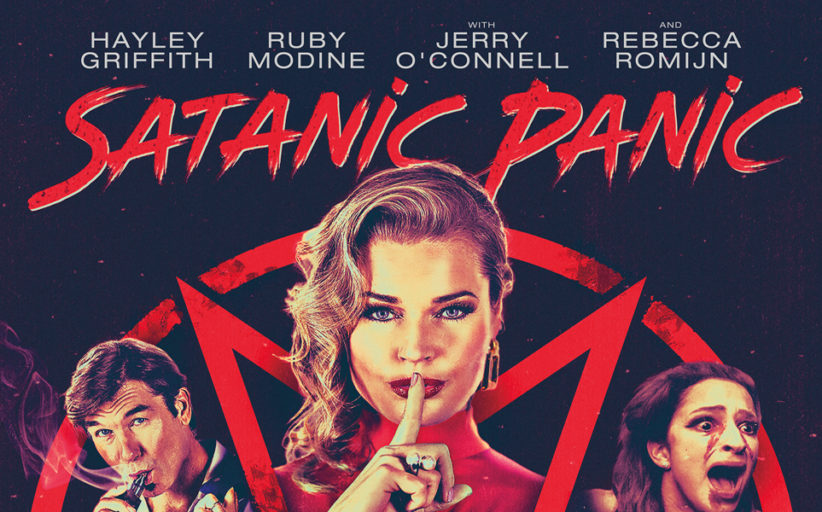 Trailer for Satanic Panic